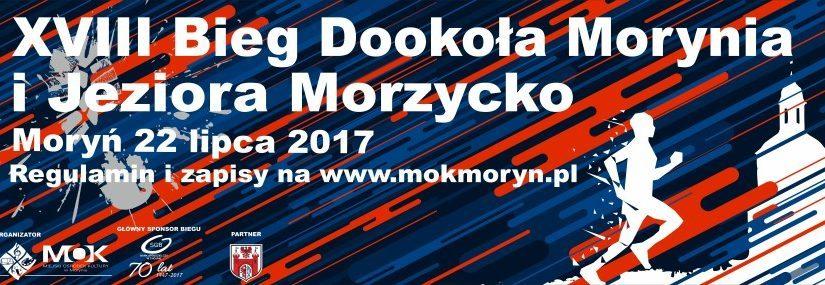 Utrudnienia w ruchu drogowym podczas 18 edycji Biegu Dookoła Morynia i Jeziora Morzycko