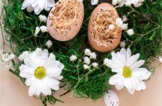 Więcej o: Życzenia Wielkanocne
